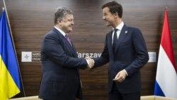 Ваша Свобода | Чи завадять нідерландські вимоги українській асоціації?