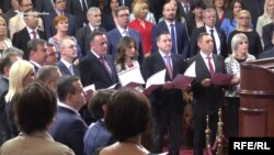 Ministri Vlade Srbije prilikom polaganja zakletve, jun 2017.