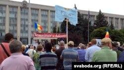 Pamje nga një protestë e mëparshme në Kishinev të Moldavisë