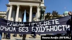 Sa protesta prosvetnih radnika, Beograd, mart 2015.