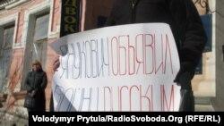 Проросійські активісти Криму, Сімферополь, 6 березня 2013 року