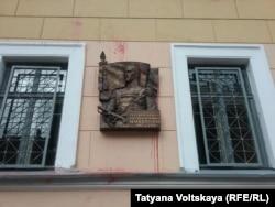 Облитая красной краской мемориальная доска Маннергейму