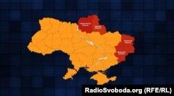 Області, в яких планують створити підрозділи територіальної оборони