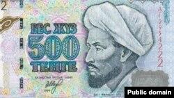Қазақстан теңгесінің ескі банкнотындағы әл-Фараби бейнесі.