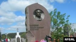 Магіла Г. Карпенкі на Маскоўскіх могілках.