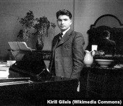 Эмиль Гилельс