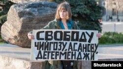 Пікет на підтримку Ахтема Чийгоза біля будівлі ФСБ в Москві