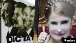Плакат у таборі прихильників Тимошенко в Києві