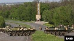 Украина шарқида россияпараст айирмачиларга қарши амалиёт давом этмоқда.