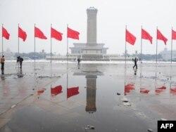 Spomenik žrtvama na trgu Tiananmen