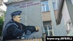 """Днем 21 мая граффити """"Твой ход, ФСБ"""" было закрашено."""