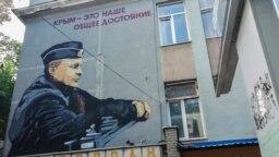 SIMFEROPOL – Pictură murală cu Putin, 21 mai 2019
