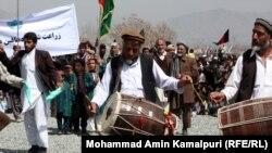 В Афганистане сегодня празднуют Навруз - Новый 1392 год