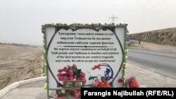 Мемориал на месте трагедии в Дангаре
