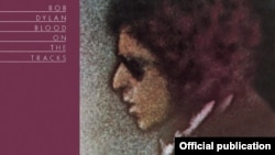 "Detaliu de pe coperta albumului, ""Blood on the Tracks"", Bob Dylan, 1975"