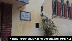 Російський культурний центр імені Пушкіна у Львові