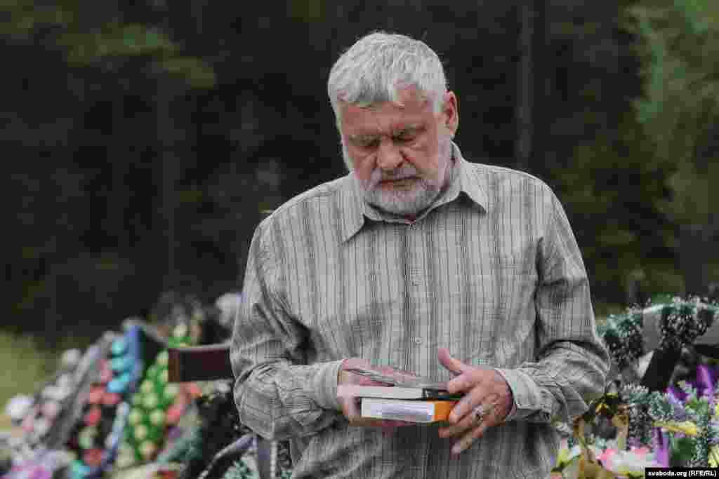 Пісьменьнік Уладзімер Арлоў