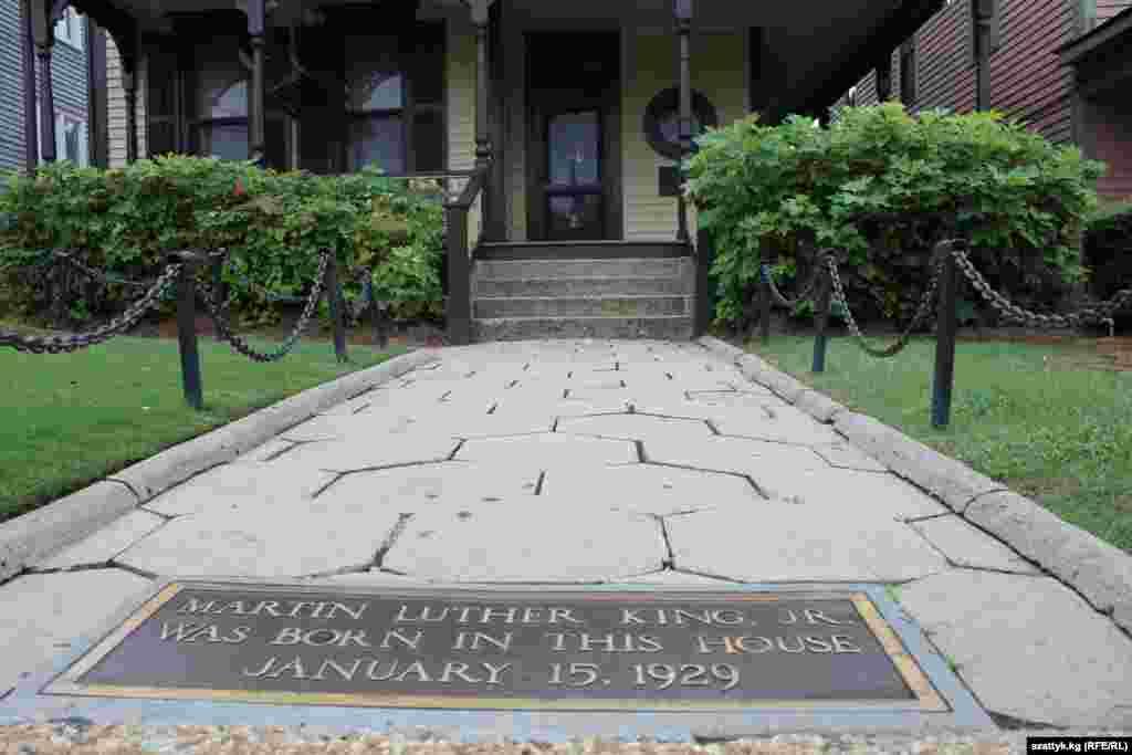 Дом на Оберн-авеню в Атланте, штат Джорджия - семейный огач Кингов, Мартина Лютера-старшего и Альберты,у которых 15 января 1929 года здесьродился сын Мартин Лютер Кинг-младший - будущий лауреат Нобелевской премии мира,Национальный геройСоединенных Штатов Америкии кавалер высшей награды США - Золотой медали Конгресса.