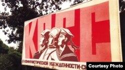 Фотоальбом Даны Киндровой. Вывод войск.