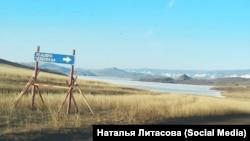 Ледовая переправа на острове Ольхон на озере Байкал