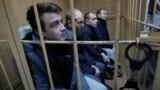 Богдан Небылица и трое украинских военных на заседании суда в Москве. Архивное фото