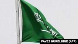 د سعودي عربستان بیرغ