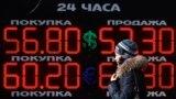 По прогнозу МЭР, при сохранении текущих цен на нефть обменный курс к концу года составит 63-64 рубля за доллар