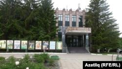 Чаллы татар дәүләт драма театры бинасы