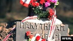 Памятны знак ў Курапатах