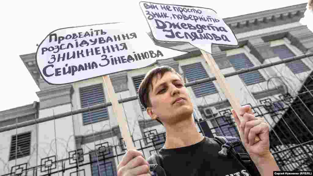 У більшості випадків зникнення людей у Криму не розслідуються не тільки російською окупаційною владою, але і українською стороною, стверджують активісти