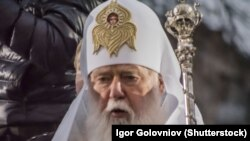 Патріарх Філарет, архівне фото
