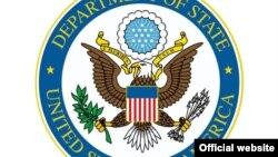 Дзярждэпартамэнт дзяржаўны дэпартамэнт ЗША