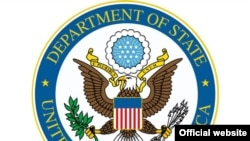 Belarus - US State Department logo, 26Feb2009
