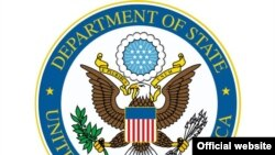 U.S. State Department logo.