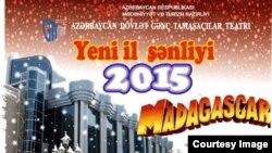 """""""Yeni il şənliyi -2015"""" Madaqaskar"""