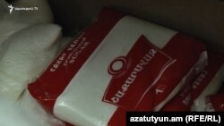 Armenia -- A pack of sugar for sale at a Yerevan store.