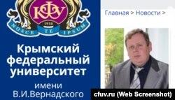 Андрей Ишин