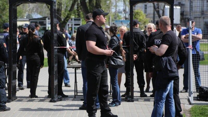 МВС: в Одесі затримали 4 людей