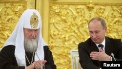 Патриарх Кирилл һәм Владимир Путин