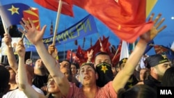 Протестен митинг на СДСМ во Скопје на 15 мај 2011 година.