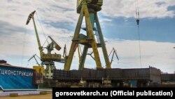 Керченский завод «Залив», архивное фото