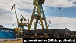 Керченский завод «Залив», иллюстрационное фото