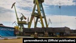 Завод «Залив» у Керчі