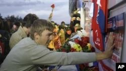 Болельщики команды «Локомотив» почтили память погибших. Окрестности Ярославля, 7 сентября 2011 года.