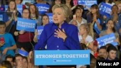 Хиллари Клинтон, АҚШ президенттігіне кандидат.
