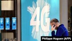 Sindikat BH Telekoma uvjeren da će doći do privatizacije njihovog preduzeća (ilustrativna fotografija)