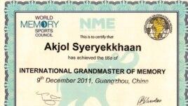 Ақжол Серікханның «грандмастер» дәрежесін иеленгені жөніндегі сертификаты.
