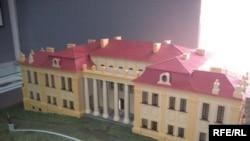 Модель палацу