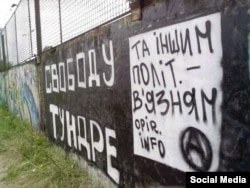Граффити в поддержку Александра Кольченко. Мелитополь
