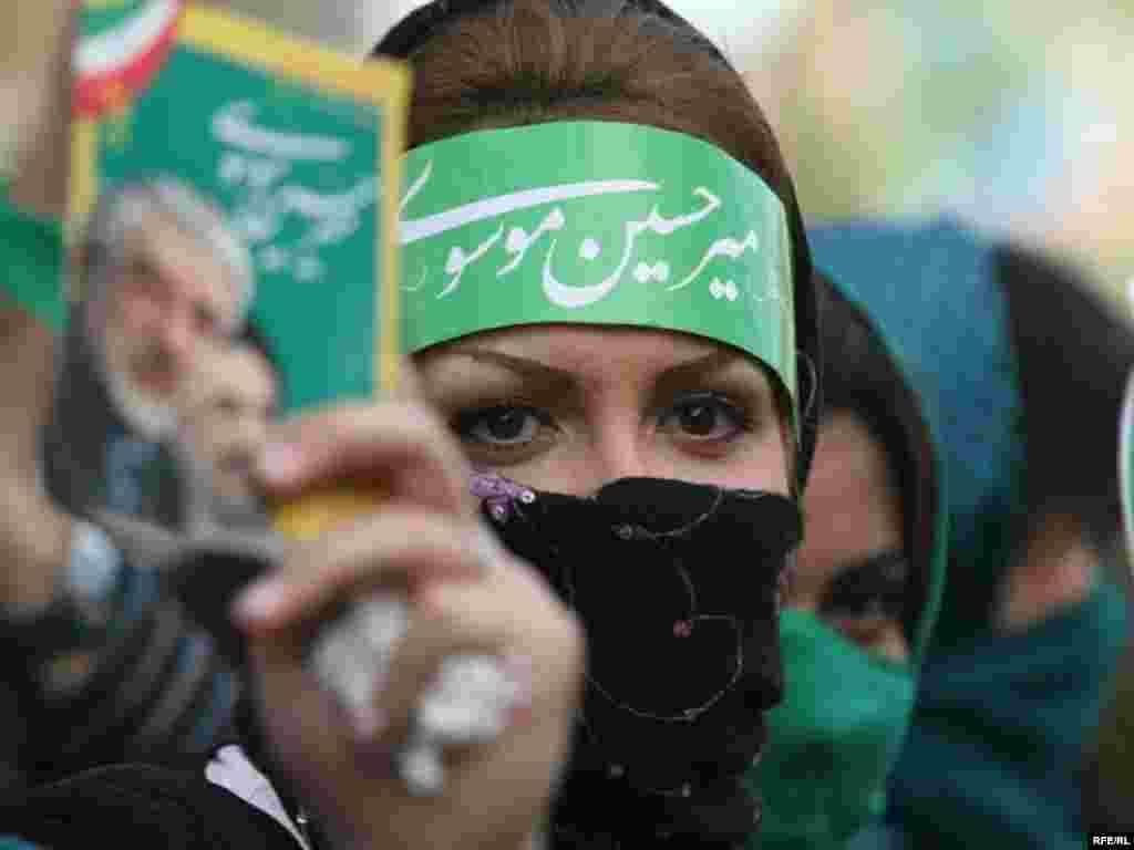 მუსავის მხარდამჭერი - საპრეზიდენტო არჩევნები ირანში